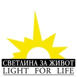 Light for Life-Bulgaria