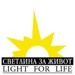 Light for Life-Bulgaria